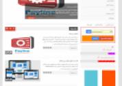 وبگستر فول دیتا/ثبت دامنه/طراحی سایت ...