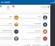 قالب پنل مدیریت فلت ـ نسخه 11.2