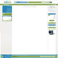 قالب Webwel