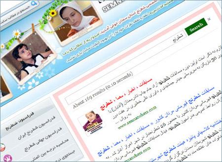 جستجو در مطالب سایت