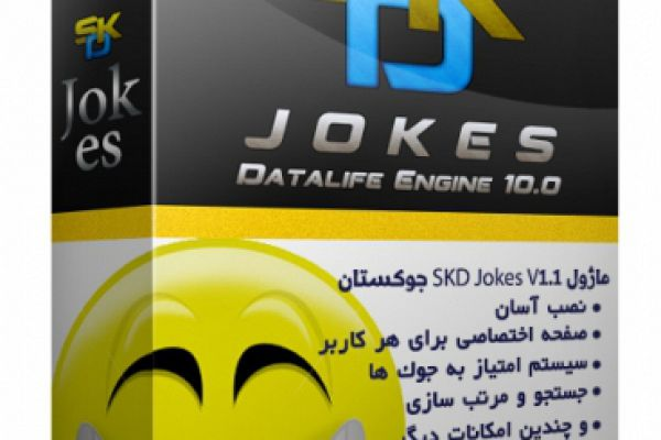 ماژول SKD Jokes