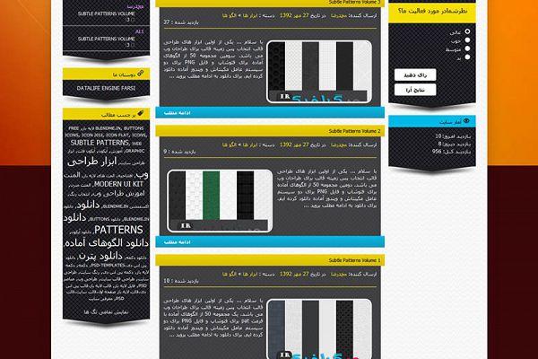 قالب وب گرافیک