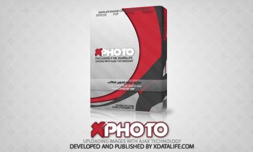 ماژول IMP XPhoto