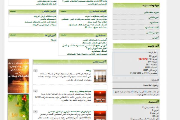 سایت حسابداری